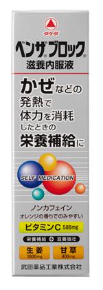 B_naifuku-S.jpg